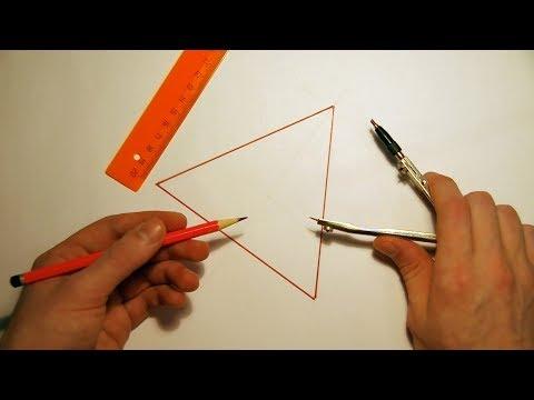 Как построить треугольник в окружности