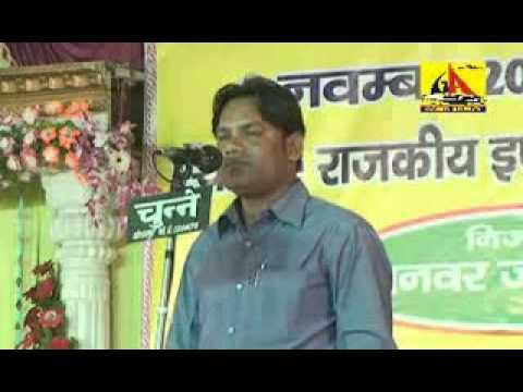 Poet Altaf Zia at Mushaira, Deoria - 2013 'Kis Kashti mein kitna Dard...'