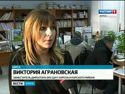 Город Курск. Водитель такси во всеоружии