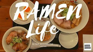 Japanese Food - Pork Belly Cha-siu Ramen Kyoto Japan