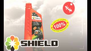 Shield Egypt advert - https://www.facebook.com/ShieldEgy?fref=ts thumbnail