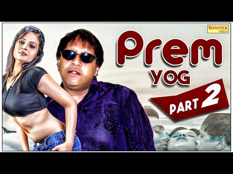 prem-yog-(-प्रेम-योग-)-part-2-|-jiemmey-handa-|-latest-hindi-movie-2020-|-bollywood-sonotek