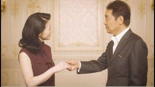 「居酒屋」に続く、五木ひろし&坂本冬美による オリジナルデュエットソ...