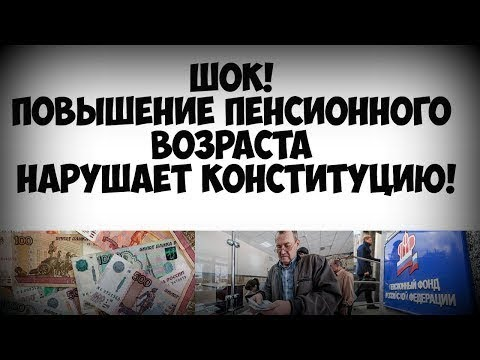 Пенсионный возраст в Украине для мужчин и женщин: во