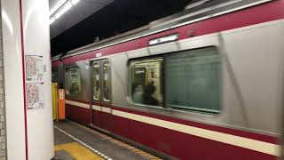 京急1000形 1105f 普通高砂行 都営浅草線 宝町駅発車