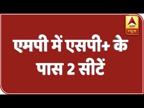 Madhya Pradesh: Samajwadi Party To Provide Support To Congress | ABP News