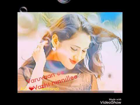 Omal kanmani Romantic Song Lyrics Whatsaap Status