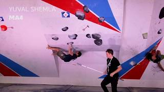 IFSC Climbing Worldcup (B) - Moscow (RUS) 2018 - Qualification - YUVAL SHEMLA