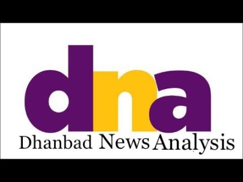 DNA — Dhanbad News & Analysis || DHANBAD BOYS || Use Earphones / ASMAN'S WORLD