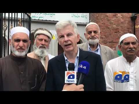 Geo News Special – Former MP Mike O'Brien Visits Mosque To Boost Interfaith Harmony In Coventry