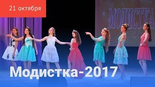 видео Буйство фантазии | статья журнала Yacht Russia