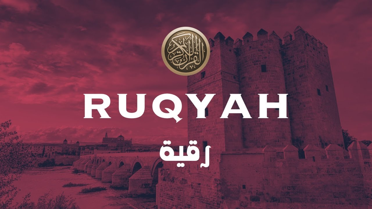 Download RUQYAH - POWERFUL - Remove Sihr, Magic, Jinn... القارئ عمر هشام العربي - رقية قرءانية