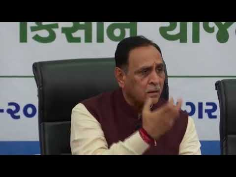 Gujarat government announces SKY, a game changing initiative in agricultural power sector