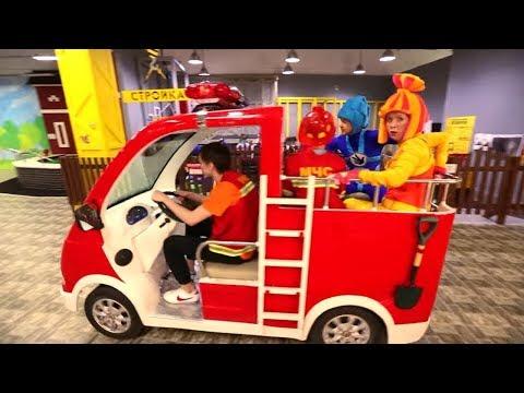 ФИКСИКИ - МЧС и Пожар - Пожарная машинка в КидБурге
