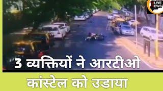 NAVI MUMBAI ULWE NEWS, TRIPLE RIDING IS NOT RIGHT
