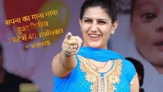 Taj Mahal Si Chamke__ Full song on । Sapna Chaudhary ।