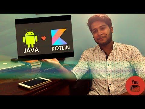 java vs kotlin comparison | kotlin and java in Android Development Hindi/Urdu