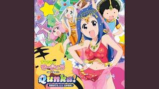 Provided to YouTube by NexTone Inc. Qunka! · 板東まりも(CV:花澤香菜...