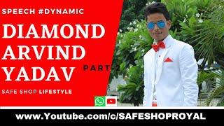 Arvind Yadav Diamondship Speech Part-2 : Safe Shop :LUCKNOW: