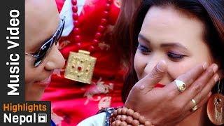 Aangi Ra Pangden | New Nepali Lok Pop Selo Song 2017/2074 | Binita Rai | Moonlight Films
