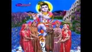 Kali Deh Pe Khelan Aayo Ri ( Krishna Leela )