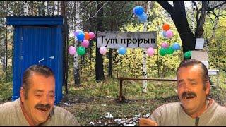 """Открытие санузла """"с удобствами"""" в Ангарске"""
