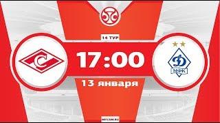 МФК «Спартак» — МФК «Динамо»