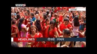 MORNING NEWS HEADLINES - NEWS24 TV