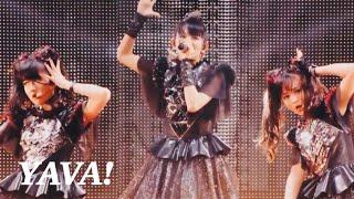 BABYMETAL - YAVA! - ヤバッ! (KAMI BAND SOLO) [LIVE PROSHOT]