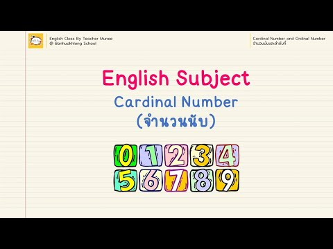 [Part 1] Cardinal Number and Ordinal Number By Teacher Munee