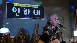 인하네 손님이바글바글/원주문화예술진흥회