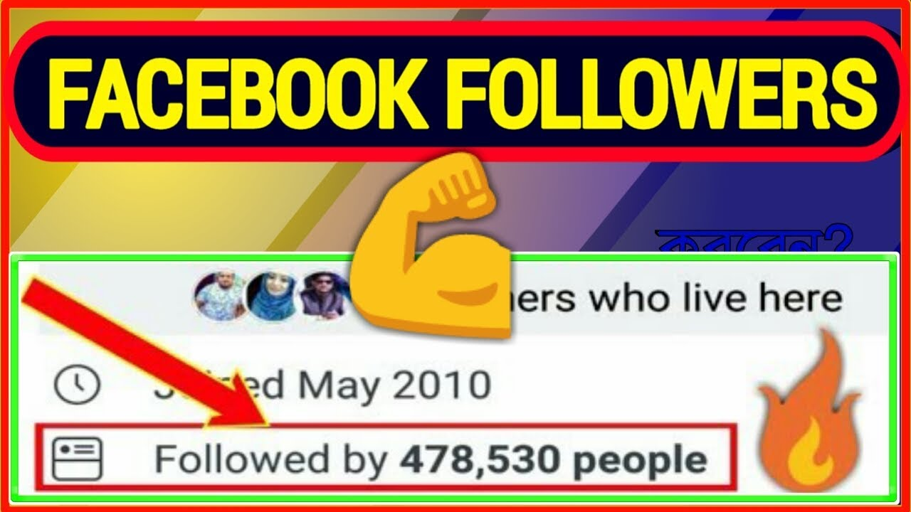 Auto Followers on Facebook || How to Get Real Followers on fb