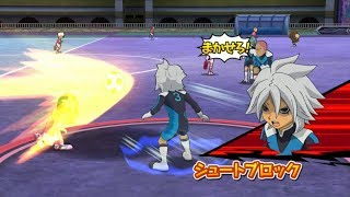 Inazuma Eleven GO Strikers 2013! Dark Emperors vs Inazuma Girls Wii 2018 (Dolphin/Gameplay)