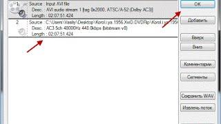Добавление аудиодорожки к видеофайлу в VirtualDubMod(Интернет и программы для всех - http://vellisa.ru/ Когда видео файл и аудио файл размещены отдельными файлами, то..., 2012-08-05T13:31:10.000Z)
