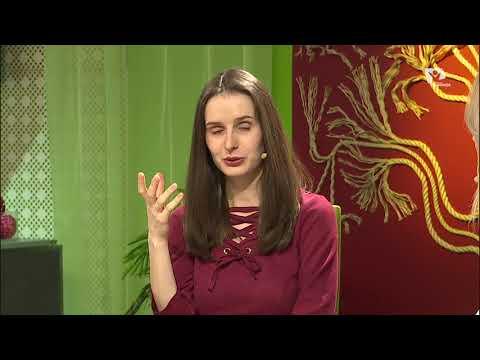 Настрой  | О чем говорят женщины