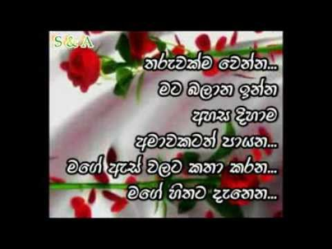 Lovely Song By Kasun Kalhara.. Oba Raduna mage soduru sihine..