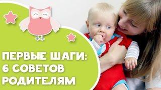 видео Что подарить ребенку на 1 год: рекомендации и советы мам