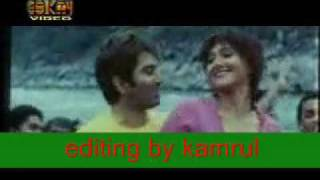 Download bangla song by asif  Premer chowa MP3 song and Music Video