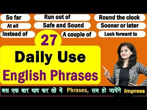 27 Daily Use English Phrases | रोज़ बोले जाने वाले  Useful Phrases | Best Spoken English Video 2019