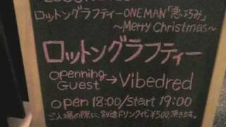2008年12月23日 2年振りのロットングラフティーのKYOTO MUSEでのワンマ...