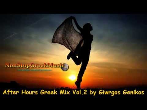 After Ηours Greek Μix Vol.2 by Giwrgos Genikos / NonStopGree
