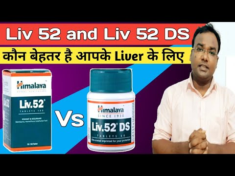 Difference Himalaya Liv 52 and Liv 52 DS tablet and syrup.
