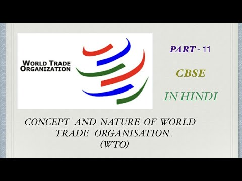 PART 11 | WORLD TRADE ORGANISATION | WTO | NATURE OF WTO |  BUSINESS STUDIES | IN HINDI
