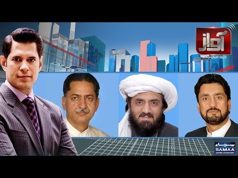 Awaz - SAMAA TV - 24 May 2018