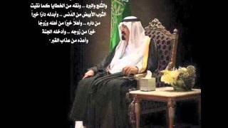 بدر اليماني خطبة وفاة الملك عبدالله بن عبدالعزيز
