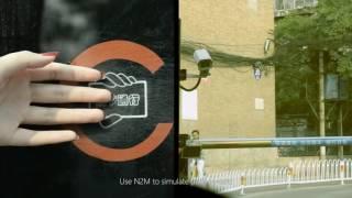 JAKCOM N2 Smart Nail