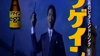 【CM 1989-91】三共 Regain 30秒×7