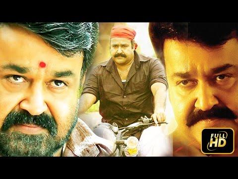 Mohanlal |Malayalam Super Hit Action Movie| Raavanaprabhu | Malayalam Full Movie online release