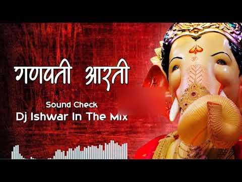 Special Ganpati Visarjan Aarti Ganpati Aarti DJ Sukhakarta Dukhaharta Varta Vighnachi