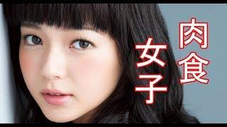多部未華子関連動画◇ TOKIOカケル 2017年9月06日 170906【女優・多部未...